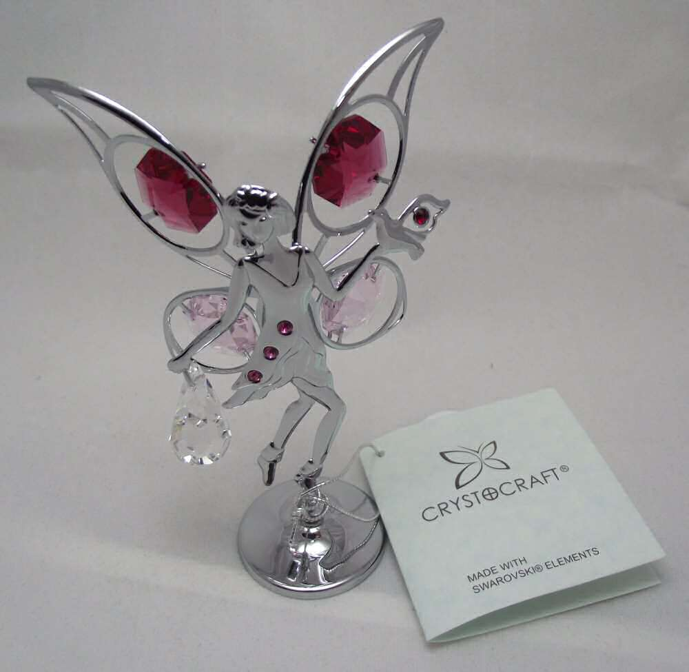 Crystocraft Fairy Butterfly Wings Suncatcher Cake Topper Keepsake