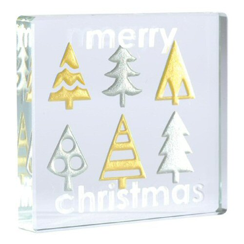Merry Christmas Trees Gold and Silver Spaceform keepsake